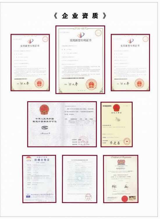 电子样本-陕西创威科技有限公司