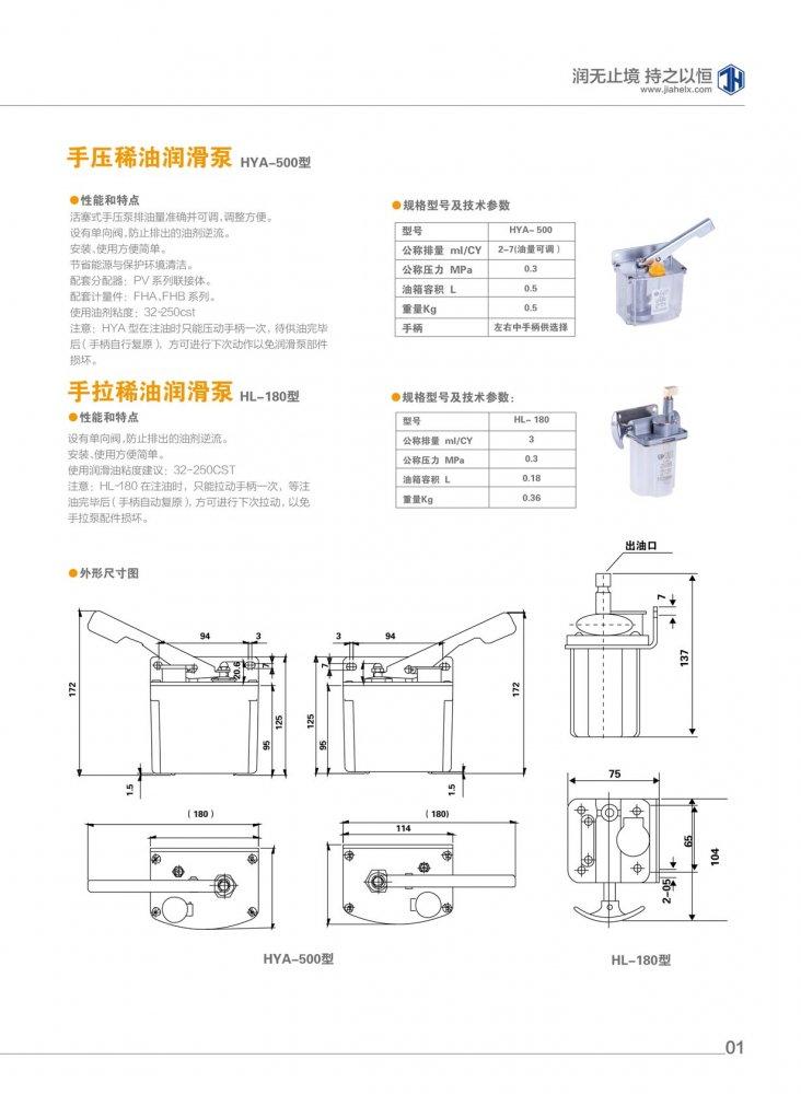 建河直销性能稳定数控机床自动加油泵